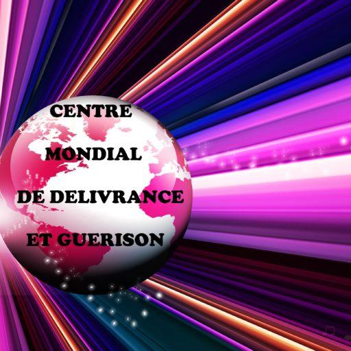 CENTRE MONDIAL DE DELIVRANCE ET GUERISON